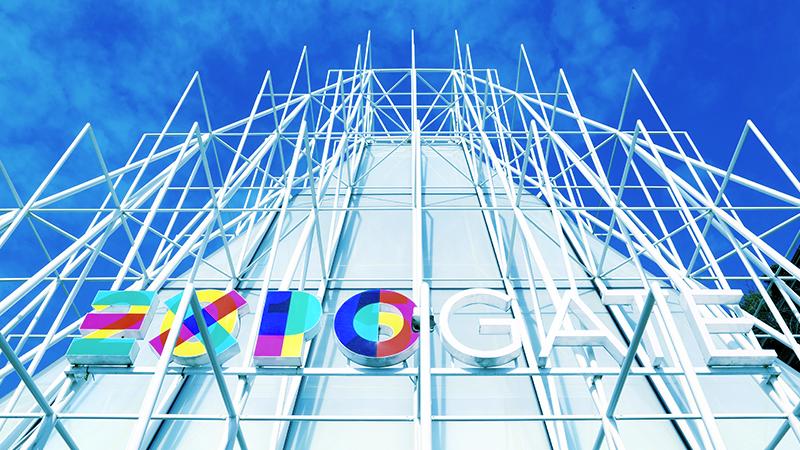 Padiglioni asiatici a Expo, quale tra questi vorreste visitare?