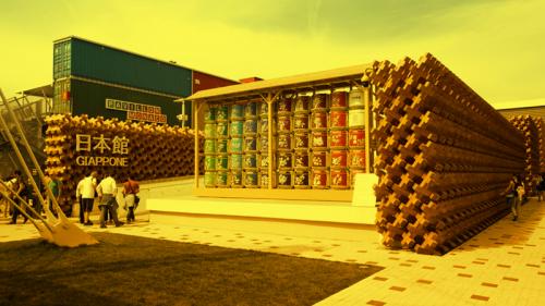 Expo, la diversità armoniosa del Padiglione Giappone