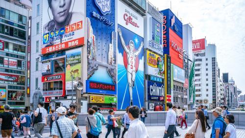 Terminato il G20 in Giappone: ecco cosa c'è da sapere
